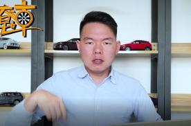 月薪3000适合买什么SUV?懂大众车的都买斯柯达了?
