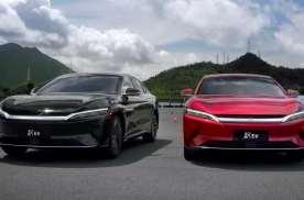 21.98万起,中国品牌旗舰新能源轿车正式上市