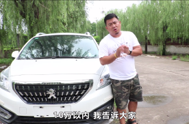 预算10万以内可以买到的合资SUV,性能强的不保值车型你会选吗