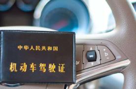 79岁的老爷爷何时能实现领驾照全国自驾游?