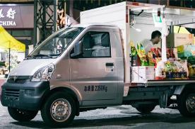 五菱荣光翼开启售货车上市,长安欧尚X5发布预告图...
