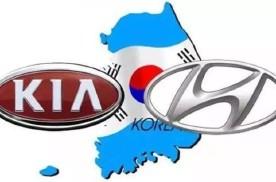 韩系车的2020:市场被自主挤压,想翻身太难了!