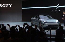 我给大家讲半个喜剧,索尼发布了电动车,丰田一脸茫然