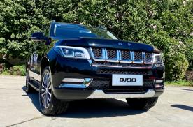 北京BJ90为全尺寸SUV,轴距长达3.1米
