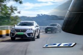 有颜有型有实力,VV7家族满足对豪华SUV的所有幻想