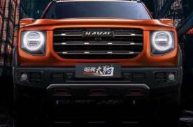 哈弗大狗要做另一个硬派SUV吗?