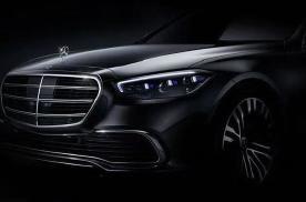 康松林直播剧透:S级轿车将成为汽车工业的又一巅峰之作