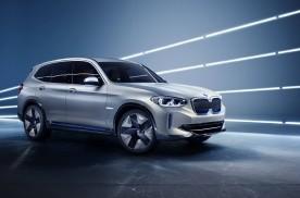 电动汽车市场再添劲敌,国产宝马iX3即将来临