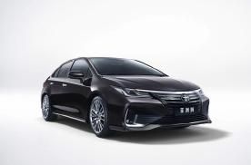 【新车资讯】#一汽丰田ALLION正式定名亚洲狮#