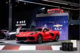 上海车展新车点评:力大能飞砖!克尔维特C8与它的美式情结