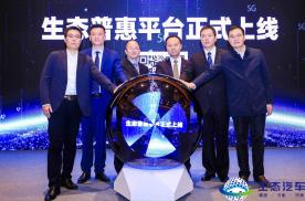 2020年中国生态汽车成果交流会在京举行
