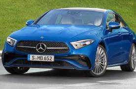 全新奔驰CLS官图公布,车身更显流畅美感,内饰更加奢华