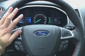 实拍:福特新锐界ST方向盘转向比,两圈半运动设计,手感流畅