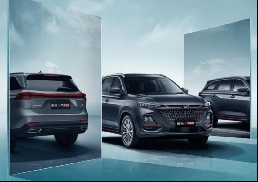 【新闻稿】长安欧尚X7 PLUS外观+内饰的曝光,定义12-15万级别PLUS车型新标准2749.png