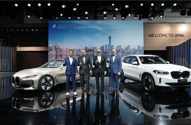 宝马携十余款车型亮相北京车展 创新出手展强大品牌实力