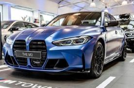 宝马旗下全新一代M3车型到店实拍图 搭载3.0T六缸发动机