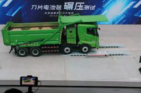 46吨满载重卡碾压刀片电池包