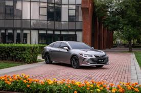 19.98万元入市的亚洲龙2.0L车型到底比凯美瑞贵在哪里?