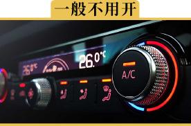 冬天开暖空调,要不要打开A/C