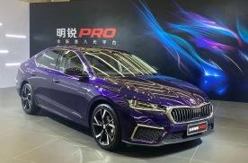 造型锐利内饰科技,上海车展上市,全新明锐PRO国内首发