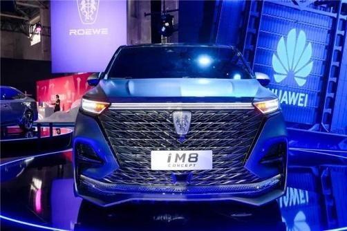 MPV里GL8再也不是一家独大,荣威首款高端MPV im8发布