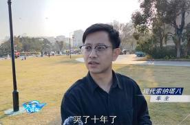 十年开十几万公里的北京现代索纳塔八车主对车满意吗?