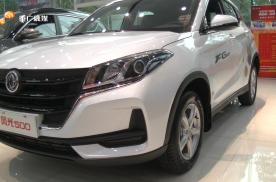 5万元可购的全民SUV  东风风光500已全面到店