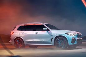 新款宝马X5正式上市,售价69.99万元起,提供两种动力