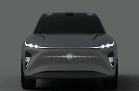 风光S-007概念车官图曝光 上海车展将首发