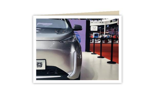 小尊/尊者闪亮登场 清源汽车以创新模式打造美好生活