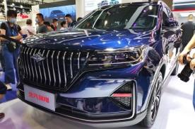 北汽发布全新品牌 同时亮相首款车型