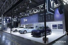 岚图汽车亮相重庆车展,首款纯电SUV重树30万级价值标杆