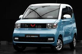 不到3万就能买的代步神车五菱宏光MINI EV预售2.98万