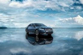 林肯大陆,诠释美式豪华轿车,够大够靓!