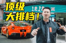 探秘广州城中村顶级大排档,一顿吃掉3个月房租?