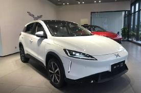 高性价比新能源SUV(小鹏G3)