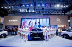 北京车展高层面对面,带您了解未来三年的东风雪铁龙