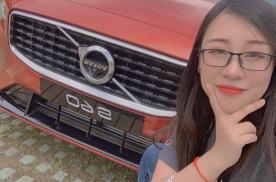打卡南京网红地,全路况试驾沃尔沃S60 T8运动版太诱人!