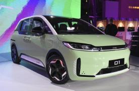 百度与极狐合作造无人驾驶新车,9月上市,48万一台你会买吗?