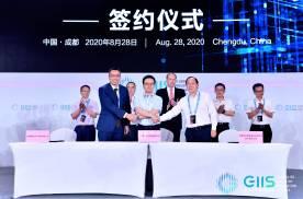 强强联手 凯翼汽车与中国联通、诺基亚贝尔签署战略合作协议