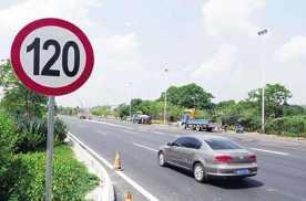 德国高速公路不限速,为何事故率远低于国内?