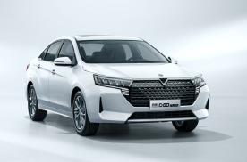 获中国车系质量第一 全新启辰D60 PLUS 3月12日上市