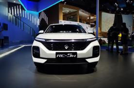 又一款性价比家轿来了:宝骏RC-5上市,起售价5.98万元