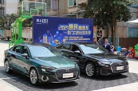 福州车市品牌嘉年华惠民进社区省直机关站圆满结束