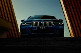 新BMW 5系Li携25项高价值标准配置焕新上市