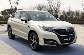 东风本田全新UR-V正式上市 售24.68-32.98万元