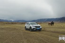 东风Honda新CR-V 寻真记 Day4