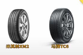 差价仅20元的轮胎怎么选?几招教你秒变老司机