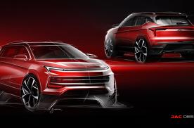 江淮嘉悦X4最新消息曝光 预计6月内上市 定位小型SUV