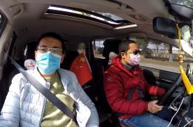 春节假期结束,非常时期返城上班,私家车日常驾驶要注意什么